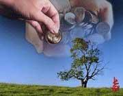 آیا پول کنار گذاشته شده برای صدقه را میتوان جابجا کرد؟, احکام