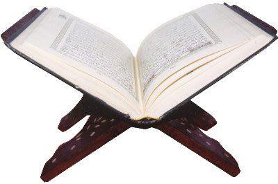 فضیلت و خواص سوره ق, مطالب قرآنی