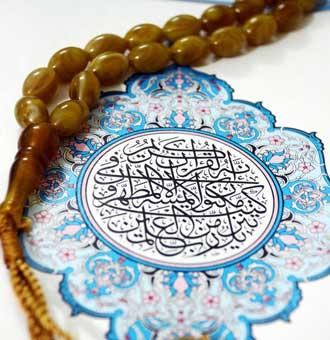 آدابی برای زنده کردن روح و نورانیت دل, دانستنیها و اعمال مذهبی