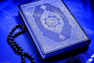 آدابى که موجب زیادى حافظه مى شوند, دانستنیها و اعمال مذهبی