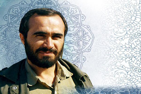 زندگینامه شهید خرازی