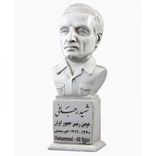 محمد علی رجایی,عکس شهید رجایی,شهید محمد علی رجایی